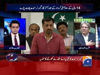 Aaj Shahzaib Khanzada Kay Sath 19-October-2016