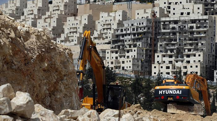 Pakistan denounces Israel's effort to construct settlements in West Bank