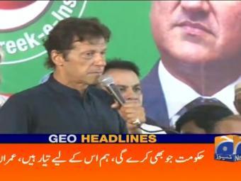 Geo Headlines 2000 20-October-2016
