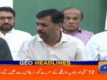 Geo Headlines 1900 20-October-2016