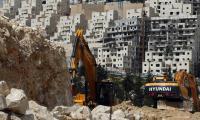 Pakistan denounces Israel's effort to construct settlements in West Bank