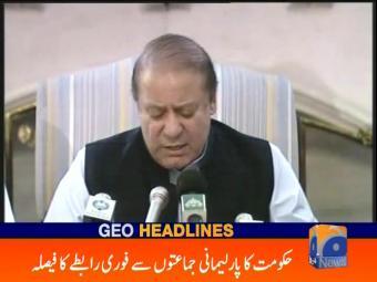 Geo Headlines 1200 21-October-2016