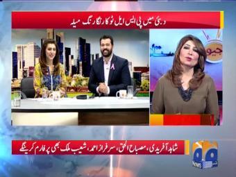 Geo Pakistan 21-October-2016