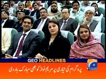 Geo Headlines 1900 21-October-2016