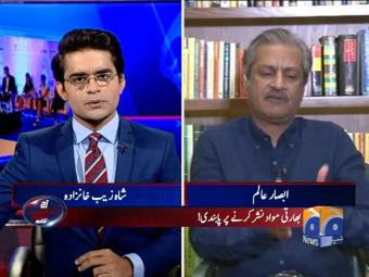 Aaj Shahzaib Khanzada Kay Sath 21-October-2016