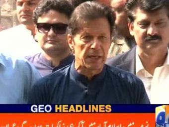 Geo Headlines 1300 21-October-2016
