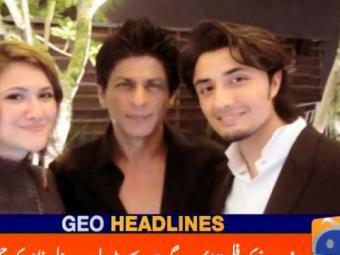 Geo Headlines 1400 21-October-2016