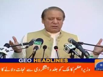 Geo Headlines 1500 21-October-2016