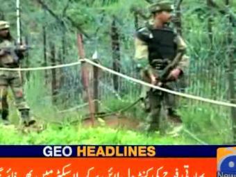 Geo Headlines 2300 21-October-2016