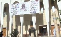 SC resumes hearing Quetta Civil Hospital Attack case