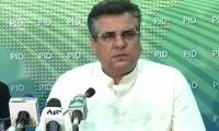 Imran Khan invited armed jihadi groups to join sit-in, alleges Daniyal Aziz