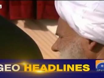 Geo Headlines 1300 22-October-2016