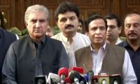 PML-Q announces support for PTI's Islamabad sit-in