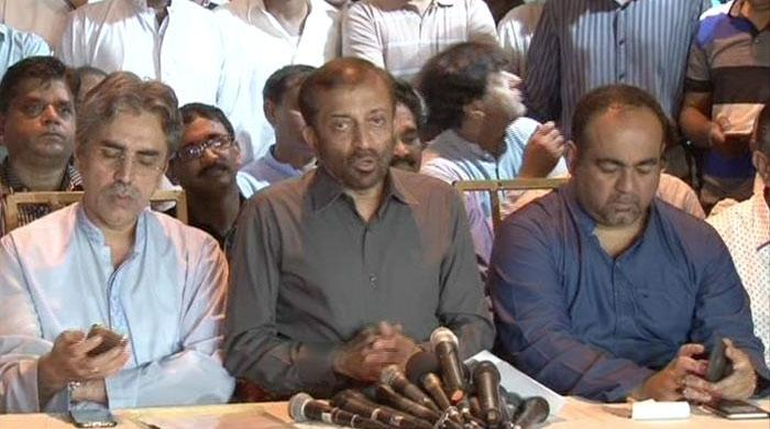 MQM Pakistan expels 11 members from party fold