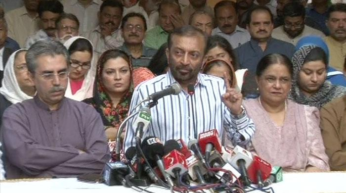 MQM Pakistan to begin mass contact campaign soon
