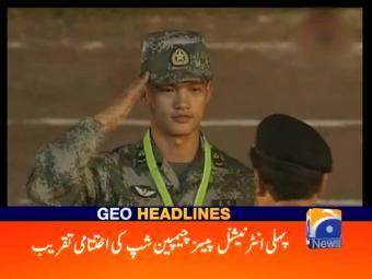 Geo Headlines 2200 23-October-2016