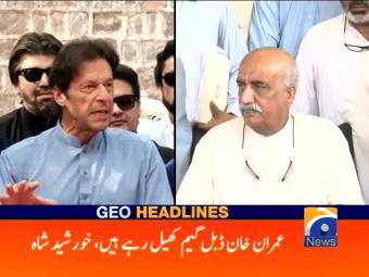 Geo Headlines 2300 23-October-2016