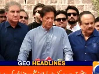 Geo Headlines 1300 23-October-2016