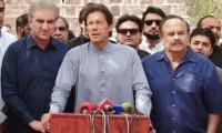 Those trying to stop us from protesting are also corrupt, says Imran Khan