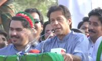 PM to be responsible in case of third power's involvement: Imran Khan