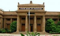 Bank accounts frozen of 4,000 suspects in Fourth Schedule
