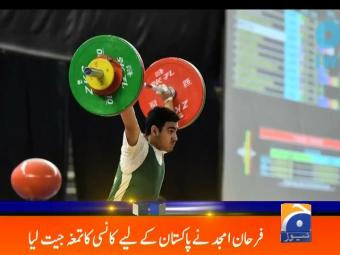 Geo Headlines 1100 24-October-2016
