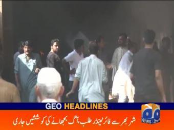 Geo Headlines 1200 24-October-2016