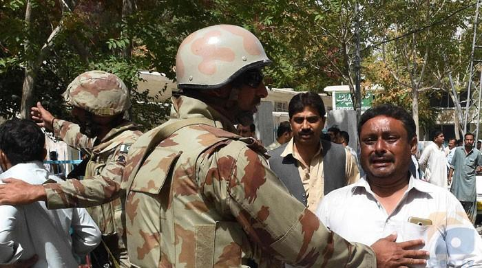 Bounty declared for those aiding arrest of Quetta tragedy facilitators