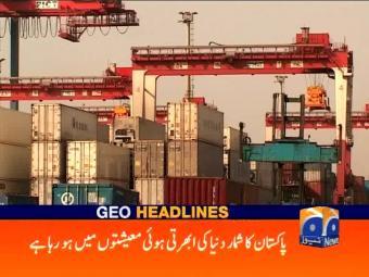 Geo Headlines 2300 24-October-2016