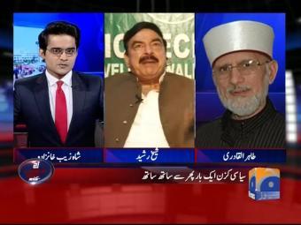 Aaj Shahzaib Khanzada Kay Sath 24-October-2016