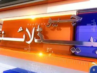 Geo Headlines 1500 24-October-2016