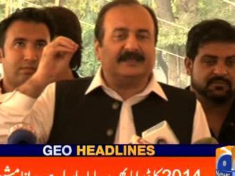 Geo Headlines 1700 24-October-2016