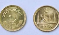 The new Rs. 10 coin begins circulation today