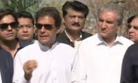Imran vows one million will march to Islamabad