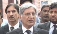 PPP will not be part of Imran's sit-in, but policy may change: Aitzaz