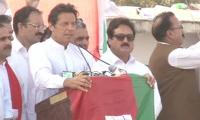 Imran says PTI will remain in Islamabad until PM resigns