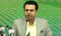 Imran dragging Army to put weight behind campaign: Talal Chaudhry