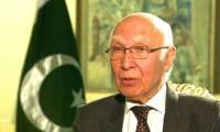Pakistan to attend Heart of Asia moot in India, says Sartaj