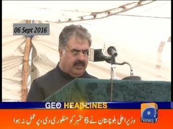 Geo Headlines 1500 25-October-2016