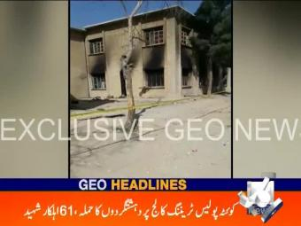 Geo Headlines 2000 25-October-2016