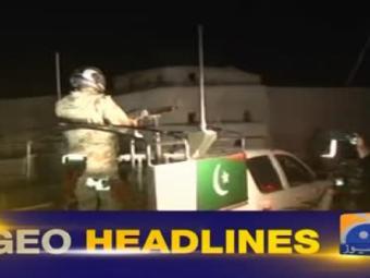 Geo Headlines 0800 25-October-2016