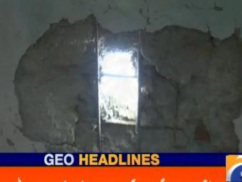 Geo Headlines 1300 25-October-2016