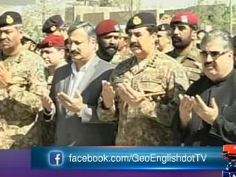 Special Report - COAS offers funeral prayers for Quetta martyrs 25-October-2016