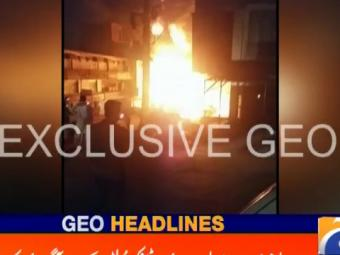 Geo Headlines 1900 25-October-2016