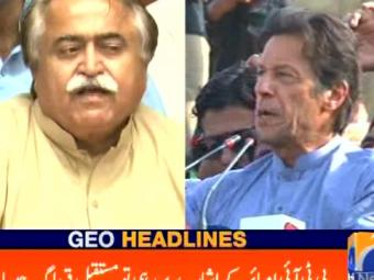 Geo Headlines 2200 25-October-2016
