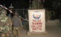 LIVE: Police training center in Quetta under attack, 12 reported injured