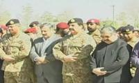 COAS offers funeral prayers for Quetta martyrs