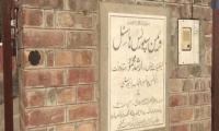 Girl found dead in Punjab University hostel