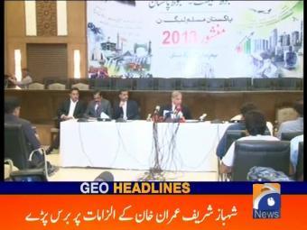 Geo Headlines 2000 26-October-2016