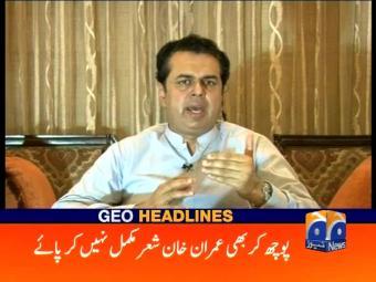 Geo Headlines 2100 26-October-2016